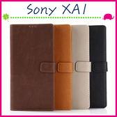 Sony XA1 G3125 5吋 復古皮套 瘋馬紋手機殼 商務素面保護套 支架 錢包式手機套 磁扣保護殼