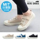 [Here Shoes]MIT台灣製 3cm休閒鞋 休閒百搭餅乾鞋頭 帆布厚底魔鬼氈圓頭包鞋-KC8566