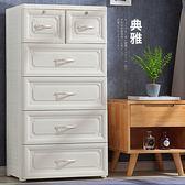 鞋櫃 收納櫃 邊櫃【WW-0225】時尚歐式五層收納櫃(附鎖) style格調