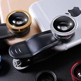 手機鏡頭廣角微距魚眼三合一套裝蘋果拍照攝像頭外置單反  igo 樂活生活館