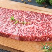 日本和牛 北海道白老牛 翼板牛排(200g±10%)