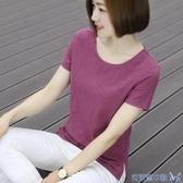 2020純白夏裝短袖t恤女韓版純棉圓領竹節棉大碼媽媽寬鬆中年上衣 快速出貨
