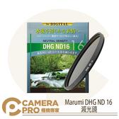 ◎相機專家◎ Marumi DHG ND 16 減光鏡 58mm 多層鍍膜 減四格 彩宣公司貨