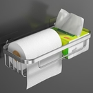 衛生紙架家用太空鋁廁所紙巾盒衛生紙置物架免打孔衛生間卷紙架『新佰數位屋』