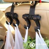 汽車上掛鉤車載掛鉤車用置物架多功能椅背雙掛鉤汽車用品