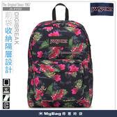 JANSPORT 後背包 41550-0DQ 熱帶花叢 平板電腦隔層  經典校園背包  MyBag得意時袋