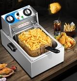電炸鍋炸爐炸串爐子油條土豆洋芋機 雞排設備擺攤煤氣燃氣