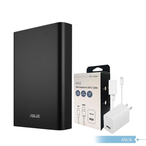 【送原廠18W充電組】ASUS華碩原廠 ZenPower Pro PD 13600mAh 可充筆電行動電源QC 3.0 - 黑