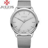 JULIUS 聚利時 無限星空米蘭錶帶腕錶-時尚銀/40mm【JA-982MA】