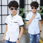 男童襯衫-童裝男童短袖襯衫2021新款韓版夏季純棉薄款中大童兒童裝圓領襯衣