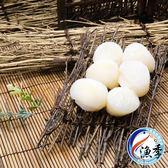 奢華鮮美日本北海道干貝3包入(200g±10%/包)