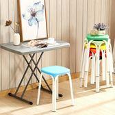 凳子 椅子 塑料凳子加厚成人家用餐桌高凳時尚創意小椅子現代簡約客廳高板凳 巴黎春天
