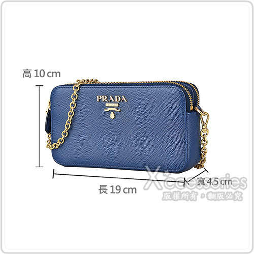 PRADA SAFFIANO金字LOGO防刮牛皮雙拉鍊鏈袋斜背包(小/深藍)