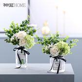 北歐ins小清新絹花假花仿真花客廳擺設餐桌裝飾擺花花藝套裝擺件