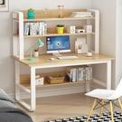 電腦台式桌書桌書架組合一體家用簡約臥室學...