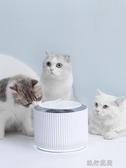 尾巴生活小澄貓咪飲水機自動循環流動用品智能狗喂喝水寵物飲水器 流行花園