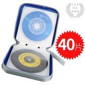 汽車用cd包光盤包車載光碟包大容量碟片包收納盒光盤盒DVD包