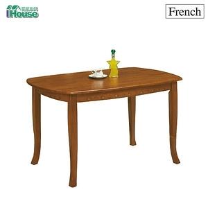 IHouse-小法式 柚木餐桌