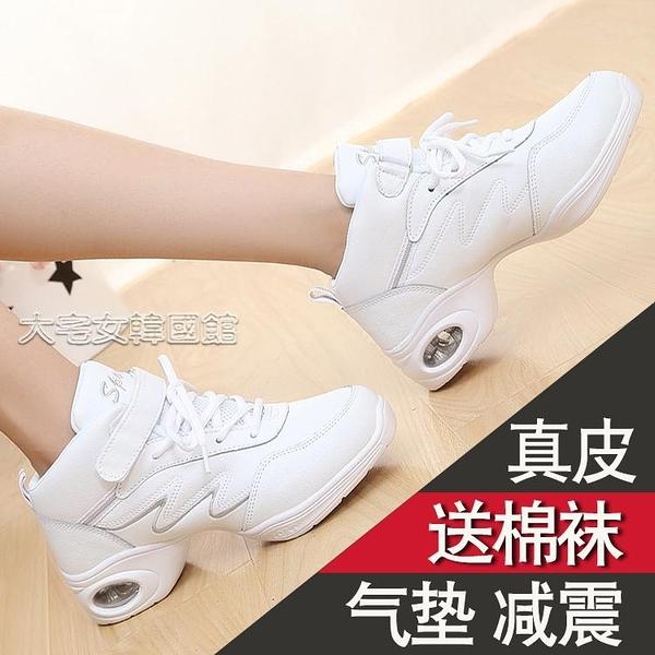 舞蹈鞋女士白色舞蹈鞋女廣場舞鞋真皮增高女鞋軟底爵士帶中跟跳舞鞋專用秋冬 快速出貨