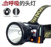 強光充電超亮頭戴式手電筒防水led 【格林世家】