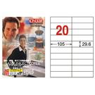 【奇奇文具】龍德LONGDER LD-833-W-A  白色 電腦列印標籤紙/三用標籤/20格 (105張/盒)