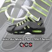 Nike 休閒鞋 Air Max 95 NDSTRKT Neon 黑 灰 螢光黃 男鞋 【ACS】 CZ3591-002