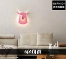 INPHIC-壁燈走廊燈床頭燈客廳簡約LED燈牛頭造型現代臥室室內-6色可選_BDYr