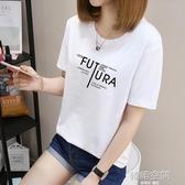 2件】純棉t恤女短袖2020新款夏裝韓版寬鬆學生大碼白色半袖體恤上衣服