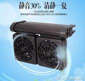 魚缸扇  水族降溫風扇 草缸降溫 蝦缸風扇 魚缸 風扇 全國 完全靜音  瑪麗蘇