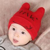 嬰兒帽子新生兒帽秋冬寶寶帽韓版男女童帽