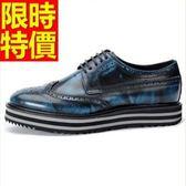 男真皮皮鞋-輕便造型潮流牛津鞋3色58x11【巴黎精品】
