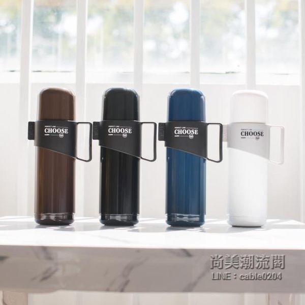 韓版保溫杯男創意大容量不銹鋼保溫瓶學生女杯子便攜戶外運動水杯
