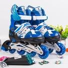 可調節溜冰鞋直排輪單排旱冰鞋輪滑鞋男童女童閃光滑冰鞋 CJ3598『麗人雅苑』
