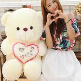 生日禮物公仔毛絨玩具抱抱熊送女友布娃娃可愛睡覺抱枕女孩  9號潮人館