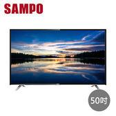 【SAMPO聲寶】50吋LED低藍光護眼直下式液晶電視EM-50DT16D