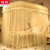 蚊帳/床簾 新款伸縮蚊帳U型落地支架1.2雙人1.5米家用1.8m床2.2加密加厚2019【快速出貨八五折】JY