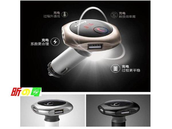 【世明國際】Q7新款CAR 車載藍牙MP3 FM發射器 藍牙免提帶雙USB車充 360度旋轉