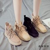 馬丁靴女靴英倫風秋冬潮百搭加絨棉鞋短靴子【毒家貨源】