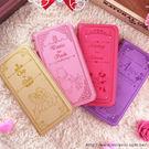 【Disney】迪士尼iPhone 8 Plus /iPhone7 Plus施華洛世奇水鑽5.5可立式華麗時尚書本皮套
