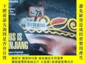 二手書博民逛書店CHINA罕見WEEKLY 新聞中國(2014.7 NO.072