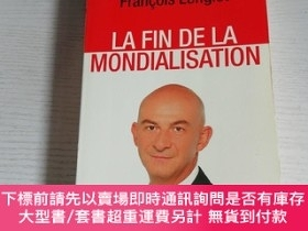 二手書博民逛書店LA罕見FIN DE LA MONDIALISATIONY273911 fayard 出版2013