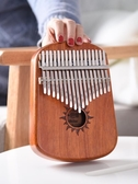 拇指琴 byla巴麗拇指琴卡林巴17音kalimba初學者樂器手指拇琴卡琳巴琴 晟鵬國際貿易