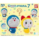 全套4款【日本正版】哆啦A夢 環保扭蛋 P7 扭蛋 轉蛋 環保蛋殼 造型轉蛋 哆啦美 小叮噹 - 562955