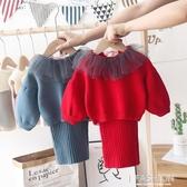 超洋氣女童套裝小童毛衣裙秋冬森系兒童秋裝超仙女寶寶針織公主裙-ifashion
