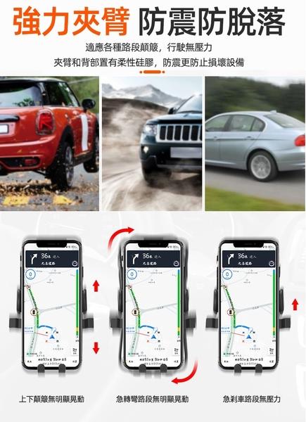車載手機支架 通用各型出風口
