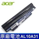 ACER 宏碁 AL10A31 3芯 . 電池 AL10B31 AL13C32 AL10BW AL10G31 D255 D260 OD255 OD260 LT23 LT27