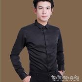 工裝職業白色襯衫男長袖男黑襯衫商務修身正裝青年西裝白襯衣韓潮晴天時尚