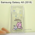 卡娜赫拉空壓氣墊軟殼 [晚安] Samsung Galaxy A8 (2018) 5.6吋【正版授權】