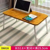 簡易床上電腦桌家用可折疊懶人桌 宿舍學習小書桌【onecity】