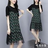 大碼短袖洋裝洋氣2020年新款夏季輕熟風胖mm寬鬆氣質網紗連身裙子 LR23030『毛菇小象』